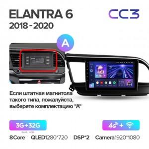 Штатная автомагнитола на Android TEYES CC3 для Hyundai Elantra 6 2018-2020 (Версия А)