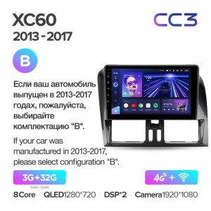 Штатная автомагнитола на Android TEYES CC3 для Volvo XC60 I 1 2008-2017 (версия B)