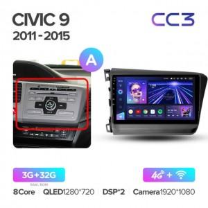 Штатная автомагнитола на Android TEYES CC3 для Honda Civic 9 FB FK FD 2011-2015 (Версия А)