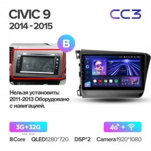 Штатная автомагнитола на Android TEYES CC3 для Honda Civic 9 FB FK FD 2014-2015 (Версия B)
