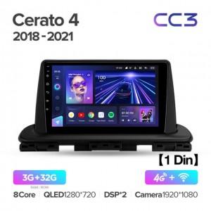 Штатная автомагнитола на Android TEYES CC3 для Kia Cerato 4 IV 2018-2021