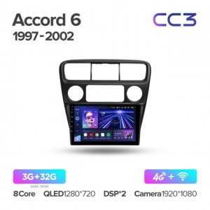 Штатная автомагнитола на Android TEYES CC3 для Honda CG CH CG CF CG CF CL CH CL CF CF CF CH Accord 6 1997-2002