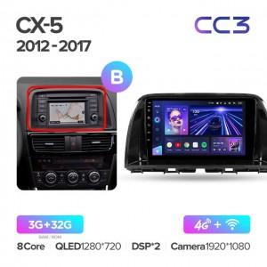 Штатная автомагнитола на Android TEYES CC3 для Mazda CX-5 2012-2017 (Версия B)
