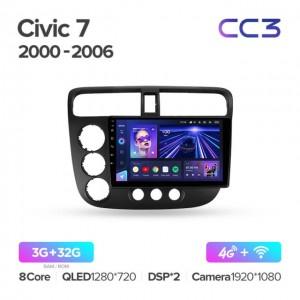 Штатная автомагнитола на Android TEYES CC3 для Honda ES EP EM EN ES EU Civic 7 2000-2006