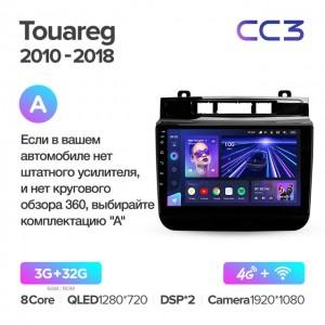 Штатная автомагнитола на Android TEYES CC3 для Volkswagen Touareg FL NF 2010-2018 (Версия А)