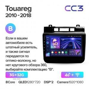 Штатная автомагнитола на Android TEYES CC3 для Volkswagen Touareg FL NF 2010-2018 (Версия B)