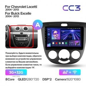 Штатная автомагнитола на Android TEYES CC3 для Chevrolet Lacetti 2004-2013