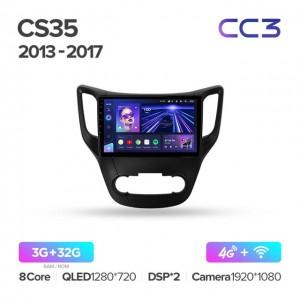 Штатная автомагнитола на Android TEYES CC3 для Changan CS35 2013-2017