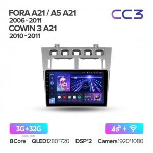 Штатная автомагнитола на Android TEYES CC3 для Chery Fora A5 A21 2006-2010, Cowin 3 A21 2010-2011