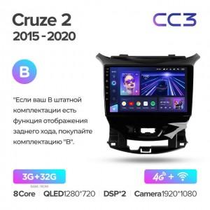 Штатная автомагнитола на Android TEYES CC3 для Chevrolet Cruze 2 2015-2020