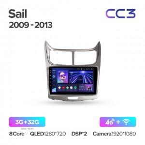 Штатная автомагнитола на Android TEYES CC3 для Chevrolet Sail 2009-2013