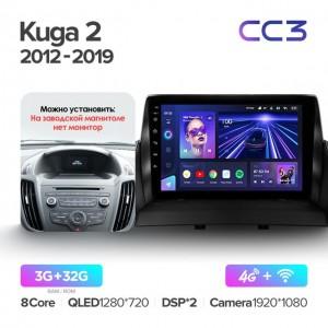 Штатная автомагнитола на Android TEYES CC3 для Ford Kuga 2, Escape 3 2012-2019