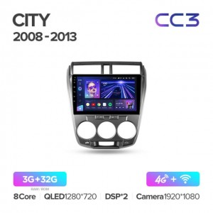 Штатная автомагнитола на Android TEYES CC3 для Honda City 2008-2013