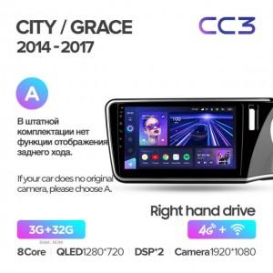 Штатная автомагнитола на Android TEYES CC3 для Honda City Grace 1 2014-2017 руль справа (Версия А)