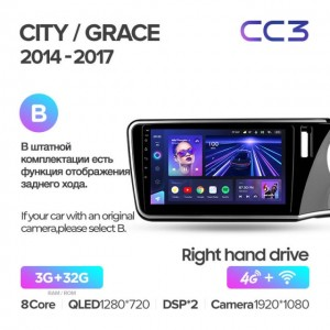 Штатная автомагнитола на Android TEYES CC3 для Honda City Grace 1 2014-2017 руль справа (Версия B)