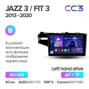Штатная автомагнитола на Android TEYES CC3 для Honda Jazz 3 2015-2020, Fit 3 GP GK 2013-2020 (Версия B)