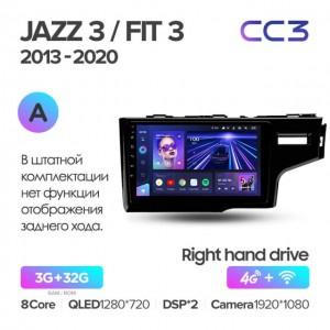 Штатная автомагнитола на Android TEYES CC3 для HondaJazz 3 2015-2020, Fit 3 GP GK 2013-2020 (правый руль) (версия А)