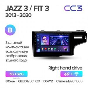 Штатная автомагнитола на Android TEYES CC3 для HondaJazz 3 2015-2020, Fit 3 GP GK 2013-2020 (правый руль) (Версия B)
