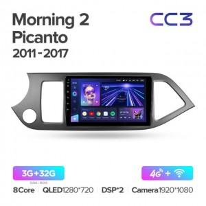 Штатная автомагнитола на Android TEYES CC3 для Kia Morning 2 picanto 2011-2017