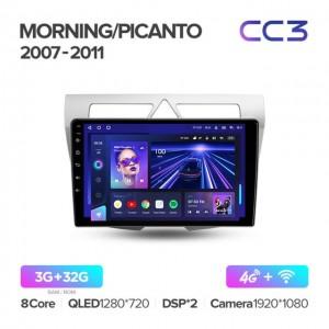 Штатная автомагнитола на Android TEYES CC3 для Kia Morning picanto 2007-2011
