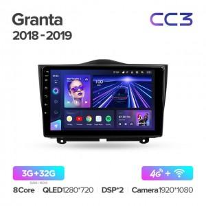 Штатная автомагнитола на Android TEYES CC3 для Lada Granta Cross 2018-2019