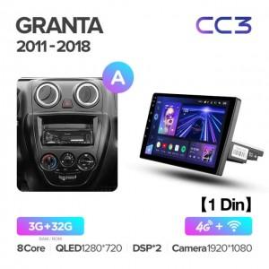 Штатная автомагнитола на Android TEYES CC3 для Lada Granta Sport 2011-2018 (Версия А)