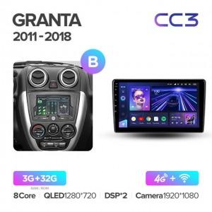 Штатная автомагнитола на Android TEYES CC3 для Lada Granta Sport 2011-2018 (Версия B)