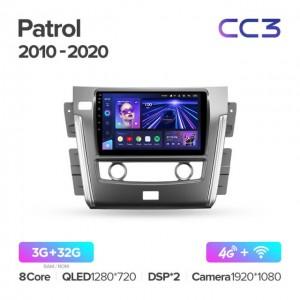 Штатная автомагнитола на Android TEYES CC3 для Nissan Patrol Y62 2010-2020