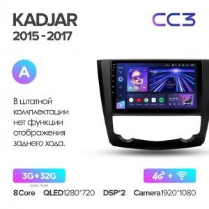 Штатная автомагнитола на Android TEYES CC3 для Renault Kadjar 2015-2017 (Версия А)