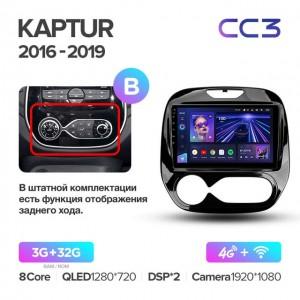 Штатная автомагнитола на Android TEYES CC3 для Renault Kaptur 2016-2019 (версия B)