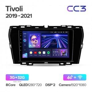 Штатная автомагнитола на Android TEYES CC3 для SsangYong Tivoli 2019-2021