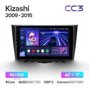 Штатная автомагнитола на Android TEYES CC3 для Suzuki Kizashi 2009-2015