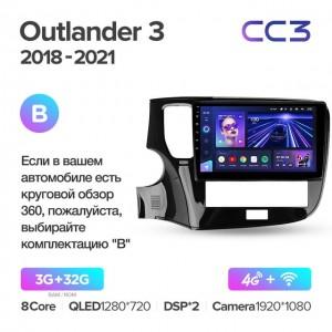 Штатная автомагнитола на Android TEYES CC3 для Mitsubishi Outlander 3 III GF0W, GF0W, GG0W 2018-2021 (Версия B)