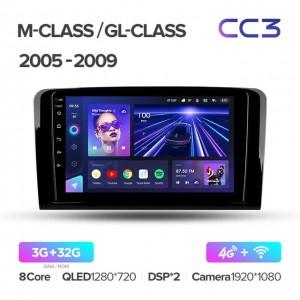 Штатная автомагнитола на Android TEYES CC3 для Mercedes-Benz ML, GL, ML350, GL320, X164 2005-2009