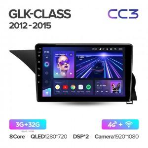 Штатная автомагнитола на Android TEYES CC3 для Mercedes-Benz GLK-Class X204 2012-2015