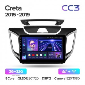 Штатная автомагнитола на Android TEYES CC3 для Hyundai Creta IX25 2015-2019