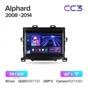 Штатная автомагнитола на Android TEYES CC3 для Toyota Alphard H20 2008-2014