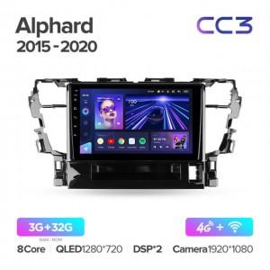 Штатная автомагнитола на Android TEYES CC3 для Toyota Alphard H30 2015-2020