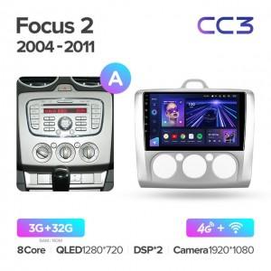 Штатная автомагнитола на Android TEYES CC3 для Ford Focus 2 Mk 2 2004-2011