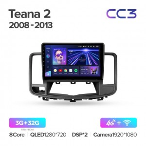 Штатная автомагнитола на Android TEYES CC3 для Nissan Teana J32 2008-2013