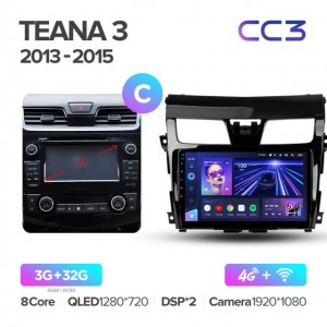 Штатная автомагнитола на Android TEYES CC3 для Nissan Teana J33 2013-2015 (Версия C)