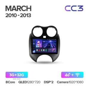 Штатная автомагнитола на Android TEYES CC3 для Nissan March K13 2010-2013