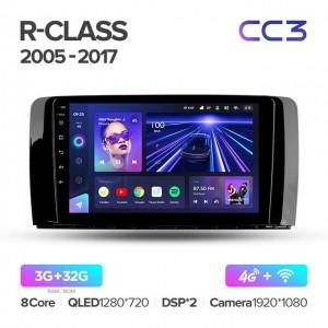Штатная автомагнитола на Android TEYES CC3 для Mercedes-Benz R-Class W251, R280, R300, R320 2005-2017