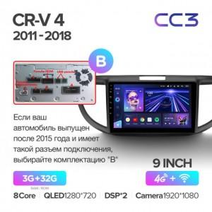 Штатная автомагнитола на Android TEYES CC3 для Honda CR-V 4 RM RE 2011-2018 (Версия B)