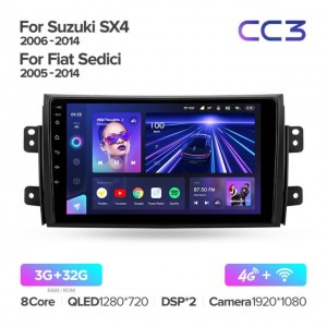 Штатная автомагнитола на Android TEYES CC3 для Suzuki SX4 1 2006-2014