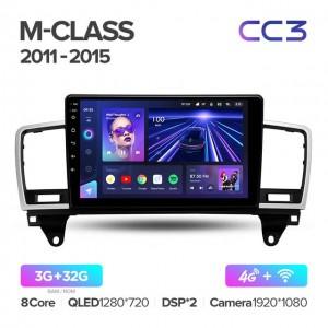 Штатная автомагнитола на Android TEYES CC3 для Mercedes-Benz M-Class M Class W166 ML 2011-2015
