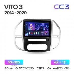 Штатная автомагнитола на Android TEYES CC3 для Mercedes-Benz Vito 3 W447 2014-2020