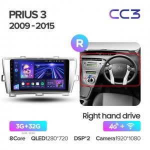 Штатная автомагнитола на Android TEYES CC3 для Toyota Prius 3 XW30 2009-2015 (Правый руль)
