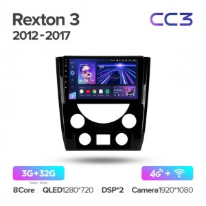 Штатная автомагнитола на Android TEYES CC3 для SsangYong Rexton Y290 III 3 2012-2017