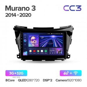 Штатная автомагнитола на Android TEYES CC3 для Nissan Murano 3 Z52 2014-2020